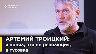 Субкультура: два века русского молодежного сопротивления