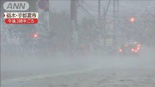 関東・東海で天気急変 局地的に激しい雷雨(19/08/21)