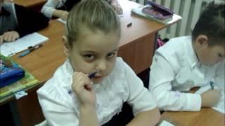 1 класс Урок письма