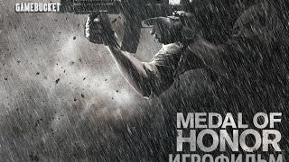 Medal Of Honor [2010] [игрофильм]