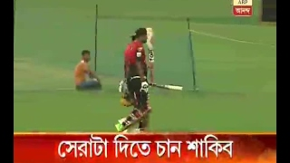 Shakib-al-hasan, Bangladeshi all rounder playing at IPL for KKR, said he is ready to give