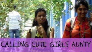 CALLING CUTE GIRLS AUNTY PRANK(Pranks In India By Poke A Prank)