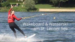 Wakeboard & Wasserski am St. Leoner See