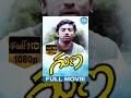 Guna Telugu Full Movie | Kamal Haasan, Roshini, Rekha | Santhana Bharathi | Ilayaraja