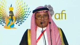 كلمة د عبد الرحمن الحميدي رئيس مجلس إدارة صندوق النقد العربي