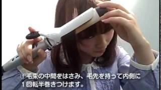 mina2011年4月号「コテdeナチュ巻き(中間巻き)」【主婦の友社】 thumbnail