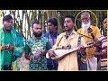 Online Music Player_৮০ বছর দাদার অনুরোধে তরিকের গান গাইলো অন্ধ আজিদুল ইসলাম_Bangla Folk Song