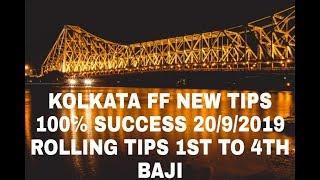 Kolkata FF Free Rolling Tip's 1st To 4th Baji 20/08/2019