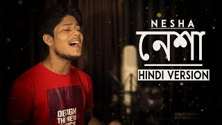 Download Video Nesha - Hindi Version | Arman Alif | Yaar Mere Mujhko De Itna Tu Bata | R Joy |Latest Sad Song 2018 MP3 3GP MP4