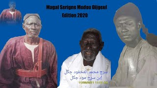 EN DIRECT : MAGAL SERIGNE MODOU DJIGUEL TOUBA