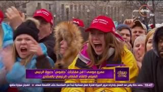 عمرو موسى: سياسة ترامب الاقتصادية عليها علامات استفهام.. فيديو