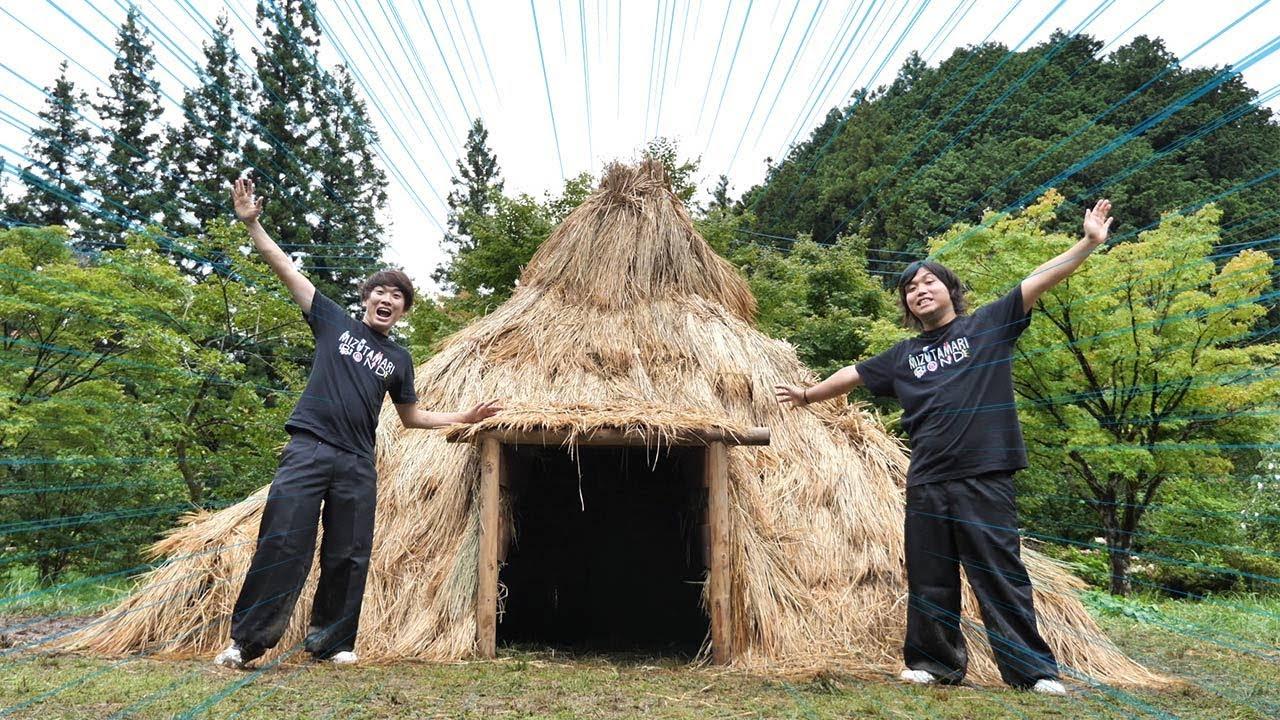 【縄文時代の家】YouTuberが竪穴式住居作ってみた
