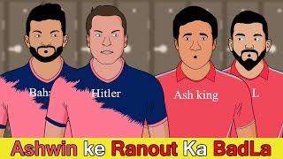 KXIP vs RR | IPL 2019