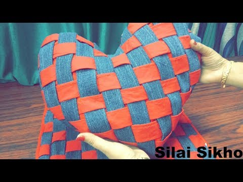 Heart shape coushion by old jeans