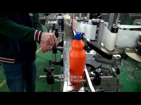 Bottle Automatic Labeling Machine Install Teach Video ALM-21200