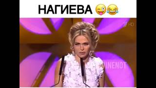 Хилькевич троллит Нагиева