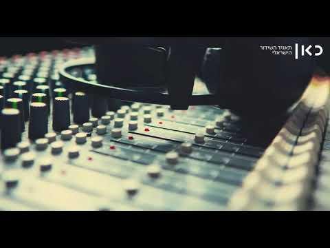 KAN Radio (All) - End Broadcasting on Yom Kippur