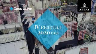 Хочешь квартиру в центре Краснодара?
