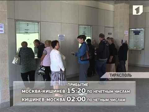 Поезд «Кишинёв-Москва» до 22 декабря будет курсировать реже