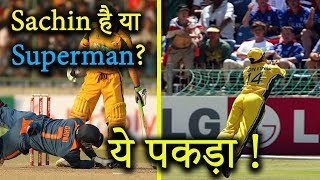 क्रिकेट के 10 अविश्वसनीय कैच | Top 10 Unbelievable Cricket Catches (Please comment the BEST catch)