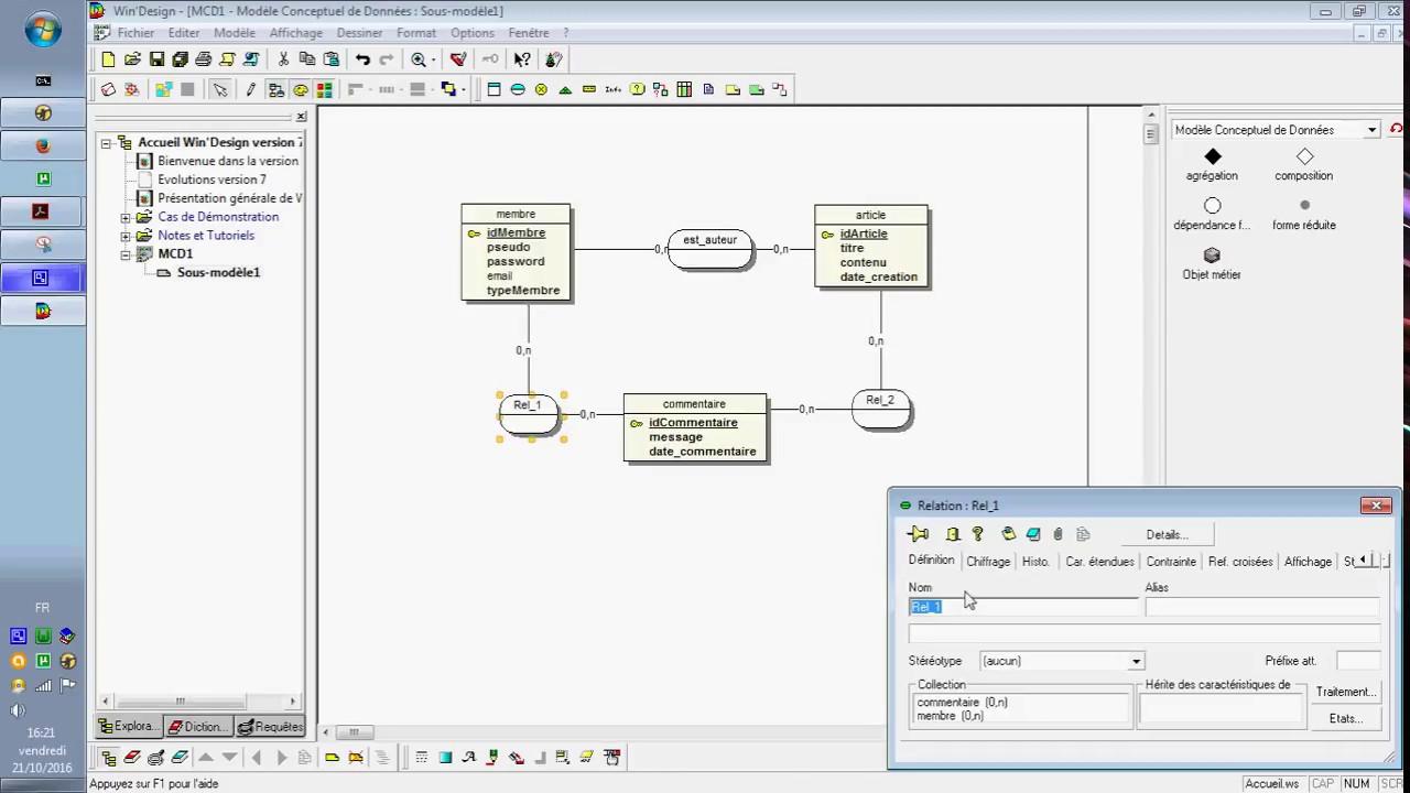 logiciel windesign
