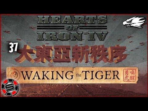 MAX DIVISION SIZE ~ HOI IV China ~ Waking The Tiger DLC ep37