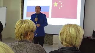 Новая эра Обучение Иркутск