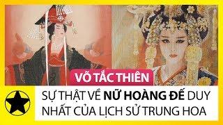 Võ Tắc Thiên – Sự Thật Về Nữ Hoàng Đế Duy Nhất Của Lịch Sử Trung Hoa