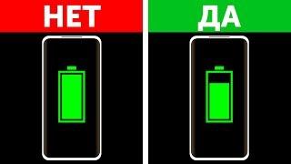 Почему не стоит заряжать телефон до 100 %