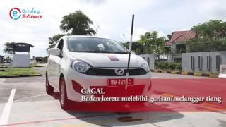 JPJ Belajar Memandu - Kerata KPP02 Kelas D ( Car Driving Learning ) - Ujian Test Malaysia