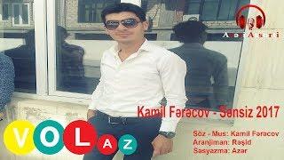 Kamil Fərəcov - Sənsiz 2017 [Official Audio]
