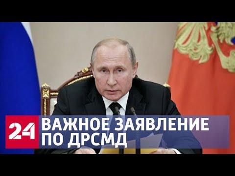 Путин заявил об