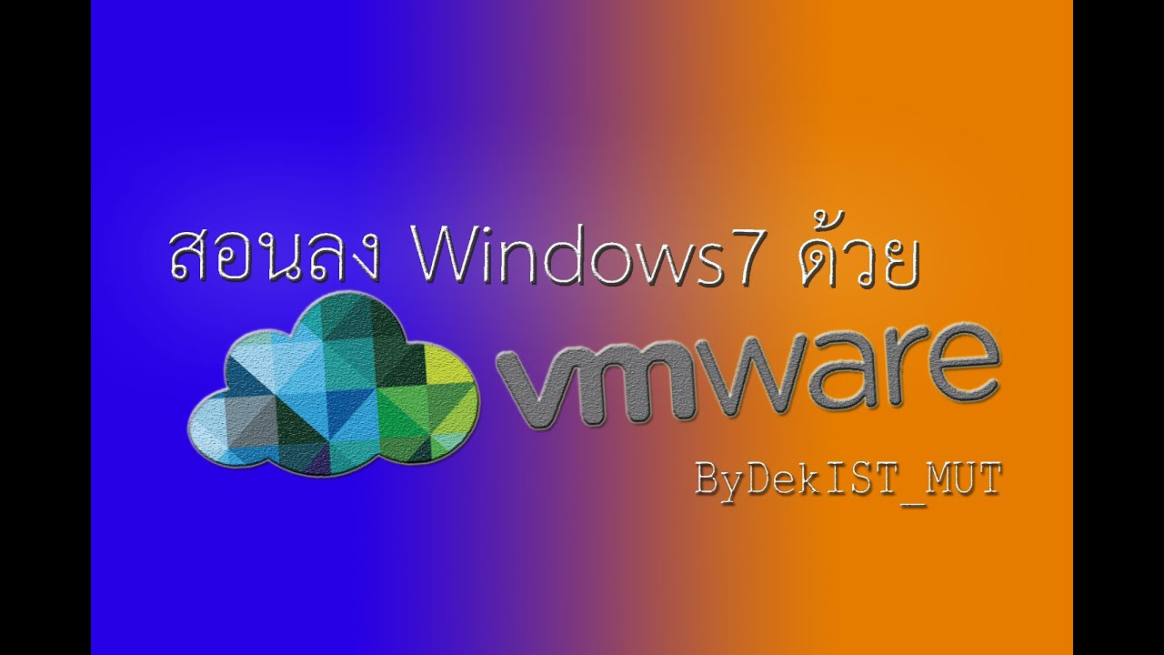 Install windows7 by VMware and ping. - YouTube Vmware Ping