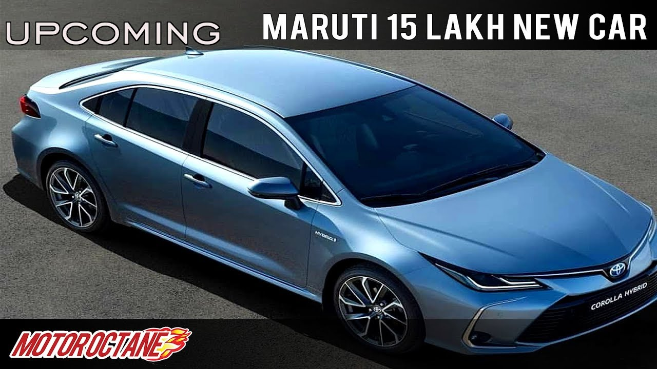 Maruti 15 Lakh Sedan Coming Hindi Motoroctane Youtube