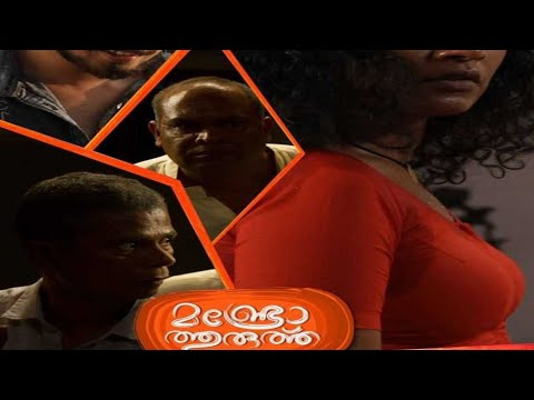 Malayalam Full Movie 2018   2017 DQ Full...