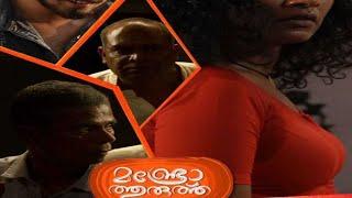 Malayalam Full Movie 2018   2017 DQ Full Movie    2018 New Released Malayalam Full Movie HD