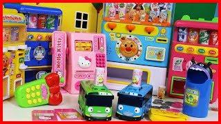可愛小巴士太友 Tayo the Little Bus  和超多自動販賣機玩具!