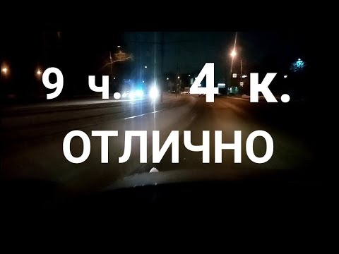 ТАКСИ февраль, ОТЛИЧНЫЙ заработок, работа в Ульяновске