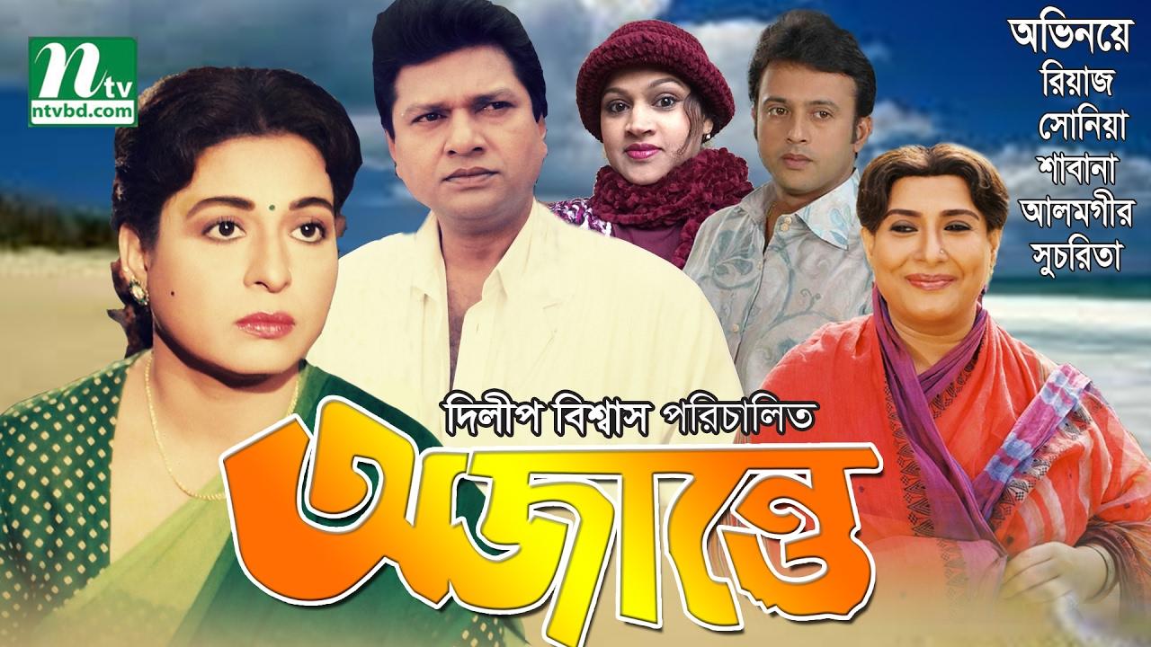 Bangla cinema picture