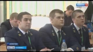 В КузГТУ прошёл международный инженерный чемпионат по решению кейсов