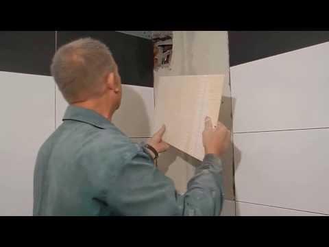 видео: Просто,быстро и точно подрезаем угловую плитку