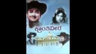 Yaaru yenu maaduvaru from kannada movie kranti veera : Sung by me