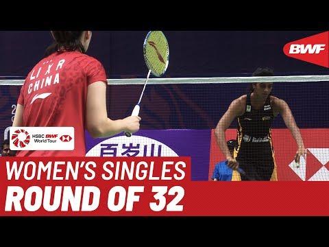 R32   WS   LI Xue Rui (CHN) vs. PUSARLA V. Sindhu (IND) [5]   BWF 2019