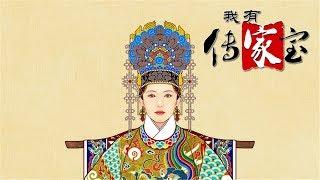 [我有传家宝]百姓最喜爱的沈阳故宫文物第九名——黑缎嵌点翠凤戏牡丹钿| CCTV