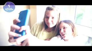 видео Праздничная программа для 4 классов «Выпускной в парке»