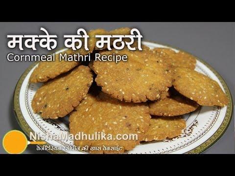 how to make sweet mathri