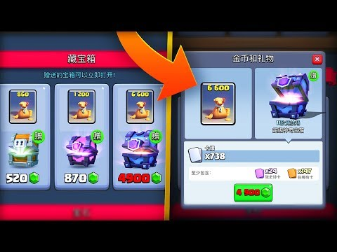 BUYING CHEST FROM SECRET CHINESE SHOP! | Clash Royale Mythbusters #13