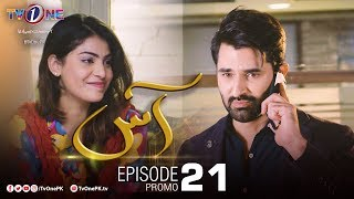 Aas | Episode 21 Promo |  TV One Drama