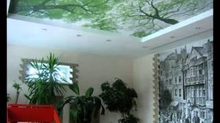 Тканевые натяжные потолки(Какие бывают тканевые потолки, видео обзор красивых тканевых натяжных потолков для дома., 2013-11-25T09:59:58.000Z)