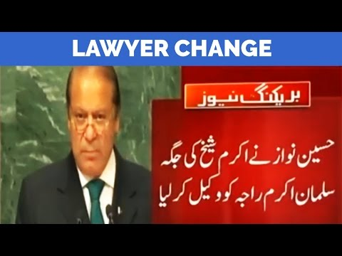 Nawaz Sharif Family Change Lawyer in Panama Case